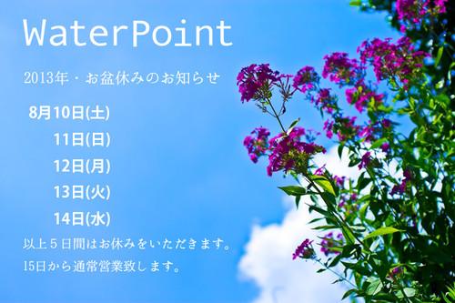 Pps_aozoratokusabana500